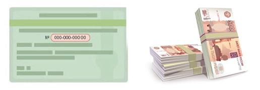 Как при помощи СНИЛС узнать свои пенсионные накопления?